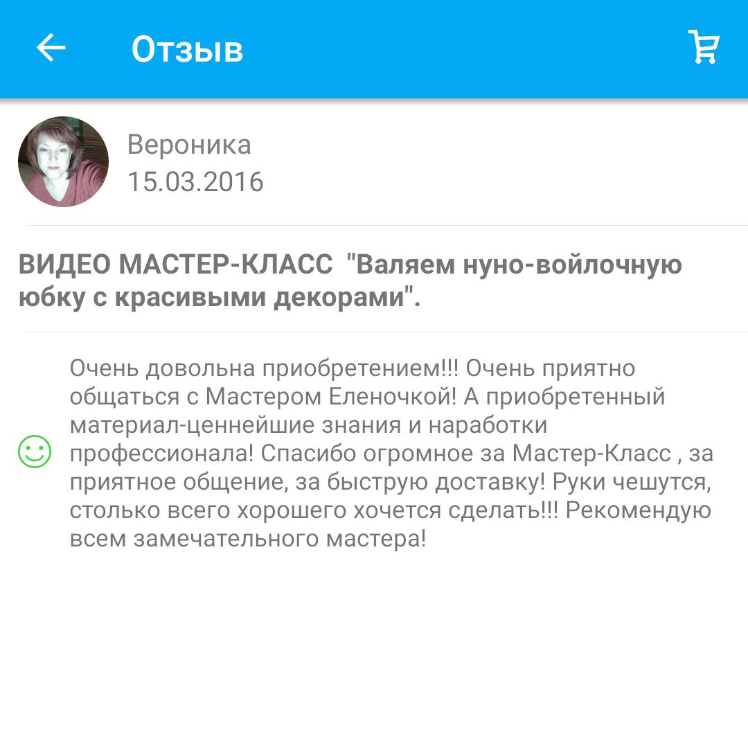 Screenshot_20200506-2156177_Livemaster