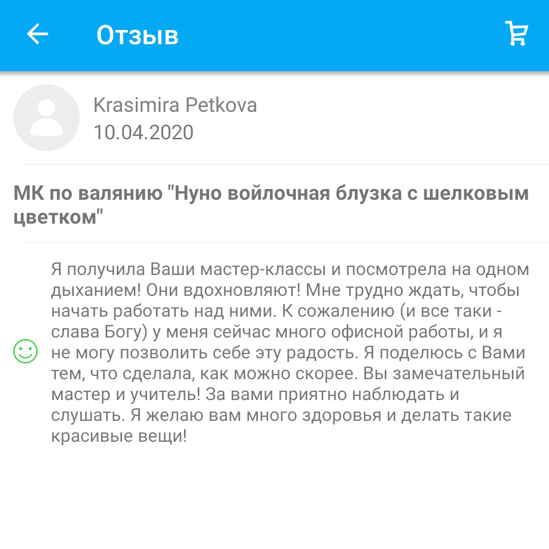 Screenshot_20200527-210827_Livemaster