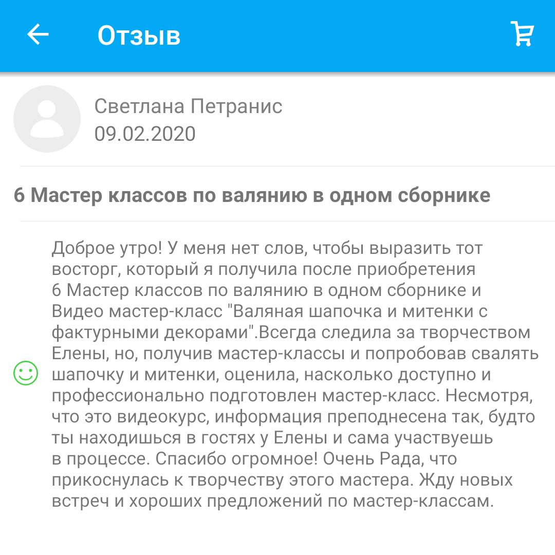 Screenshot_20200527-211207_Livemaster