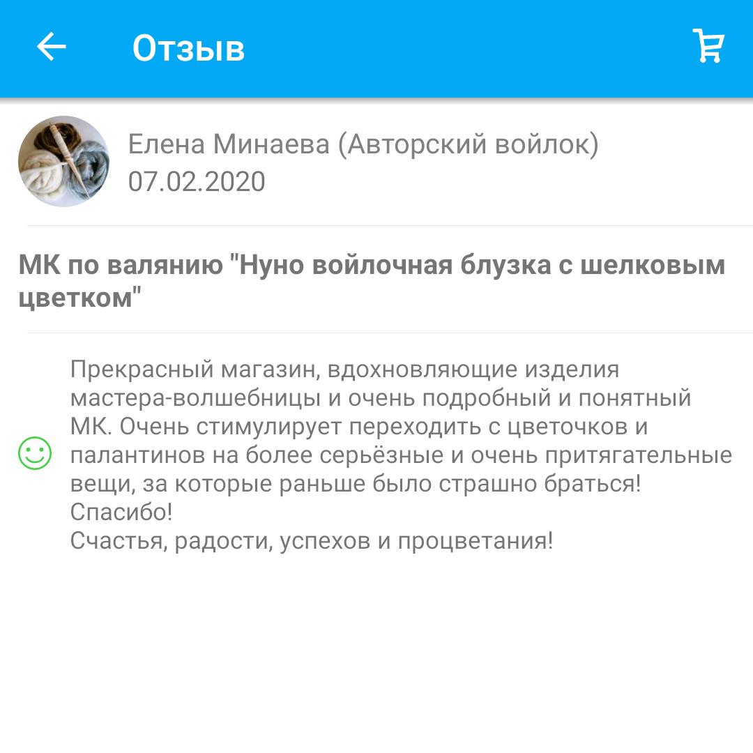 Screenshot_20200527-211225_Livemaster
