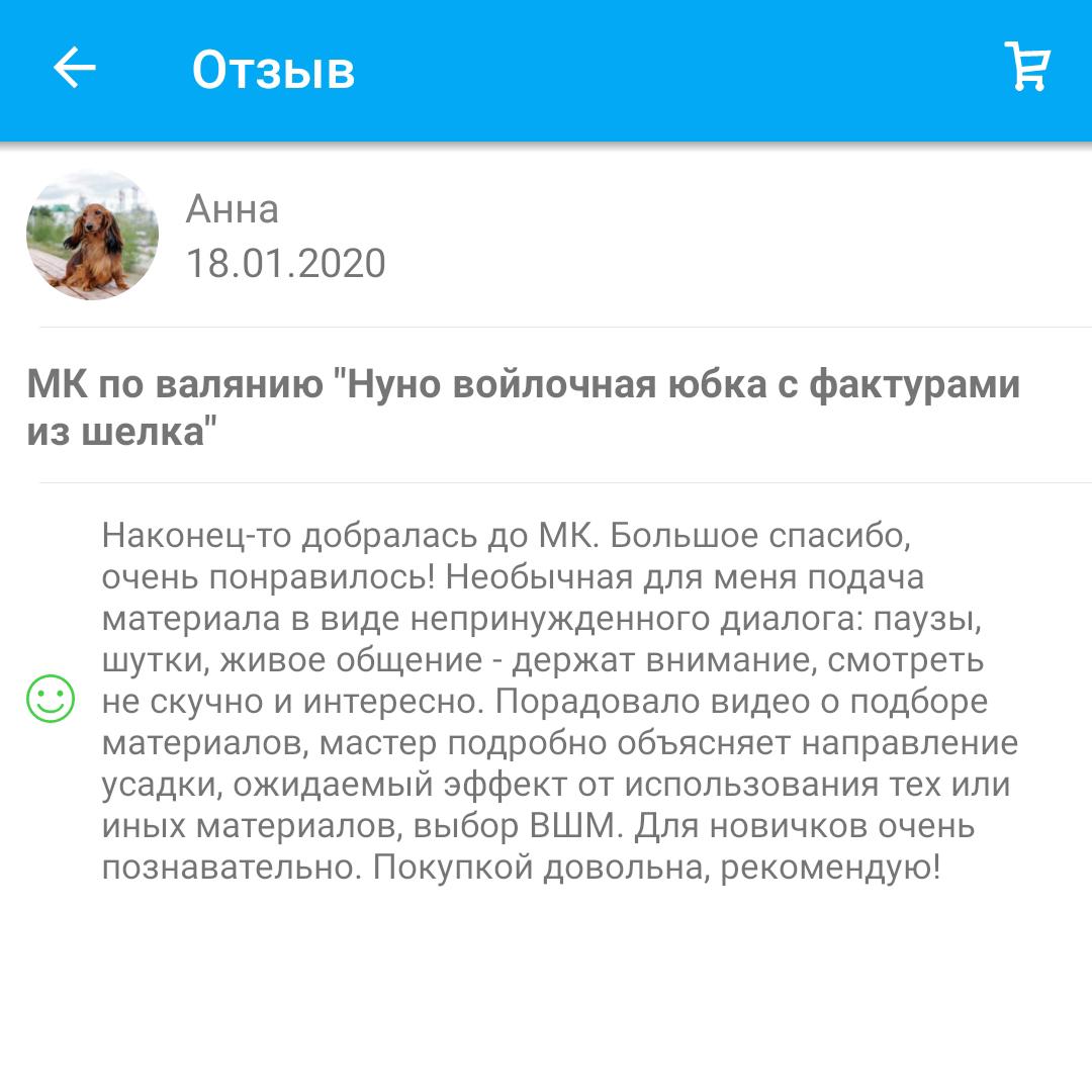 Screenshot_20200527-211252_Livemaster