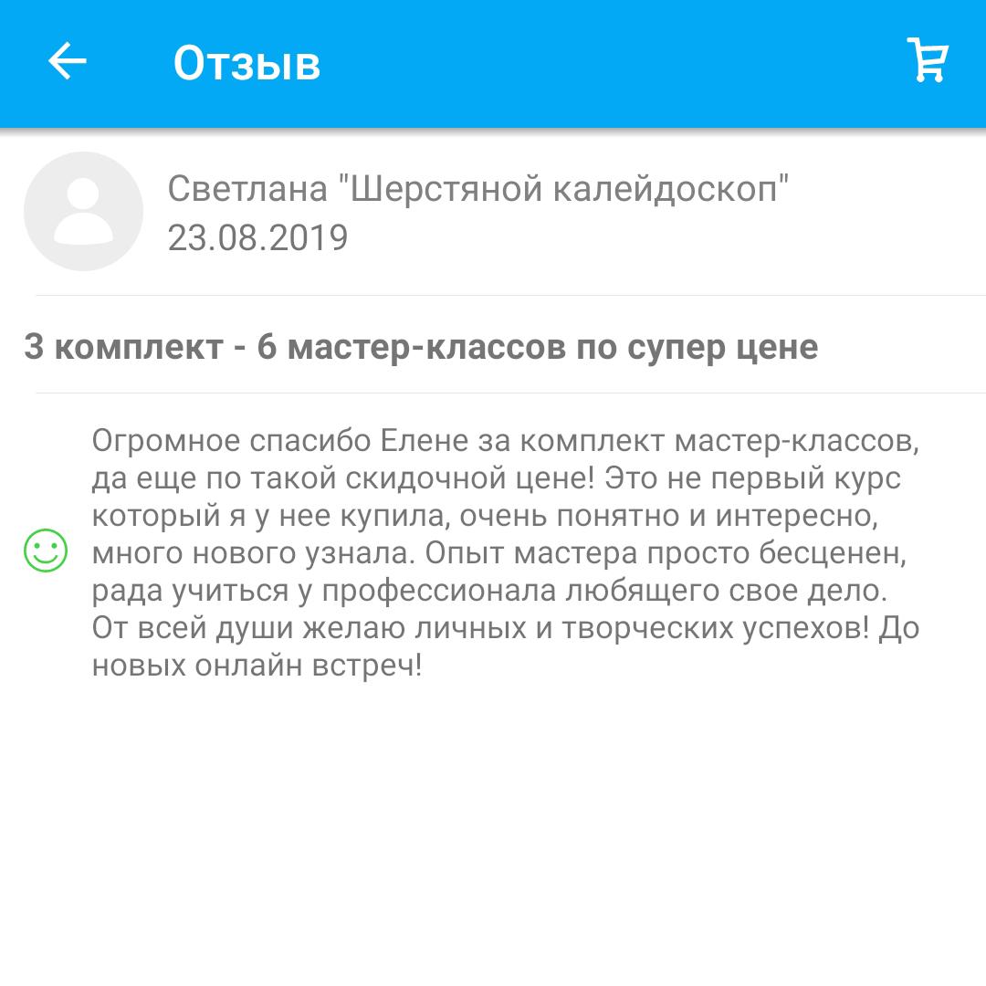 Screenshot_20200527-211541_Livemaster