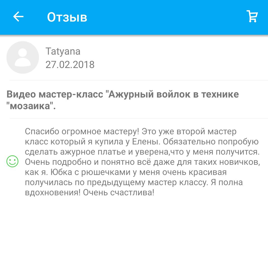 Screenshot_20200527-211857_Livemaster