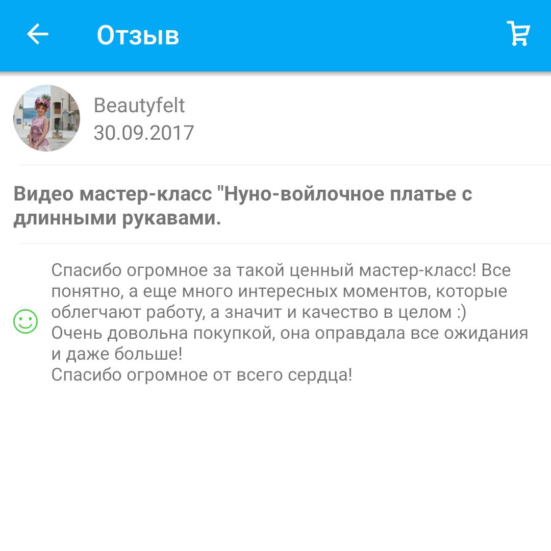 Screenshot_20200527-211939_Livemaster