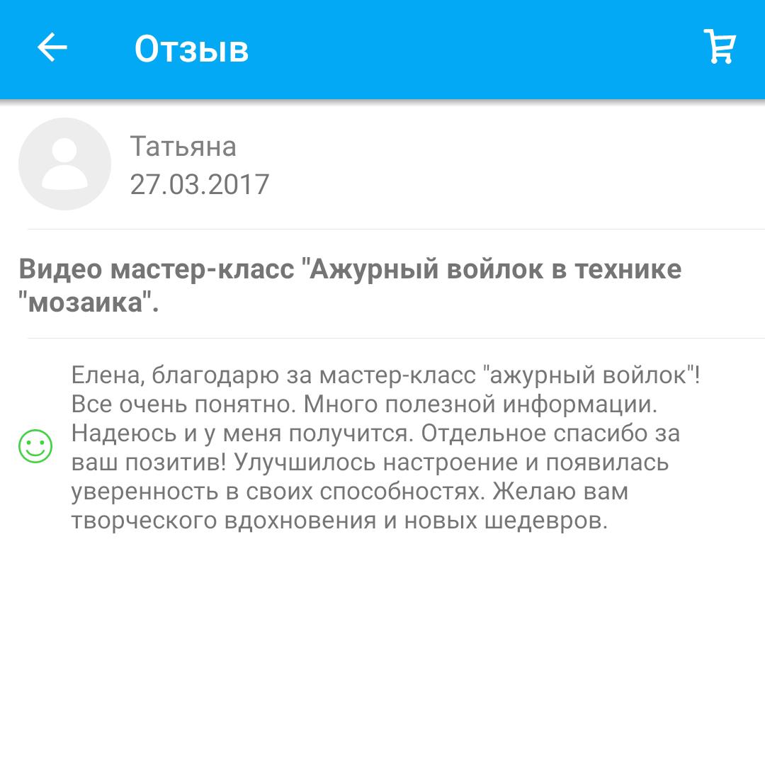Screenshot_20200527-212051_Livemaster