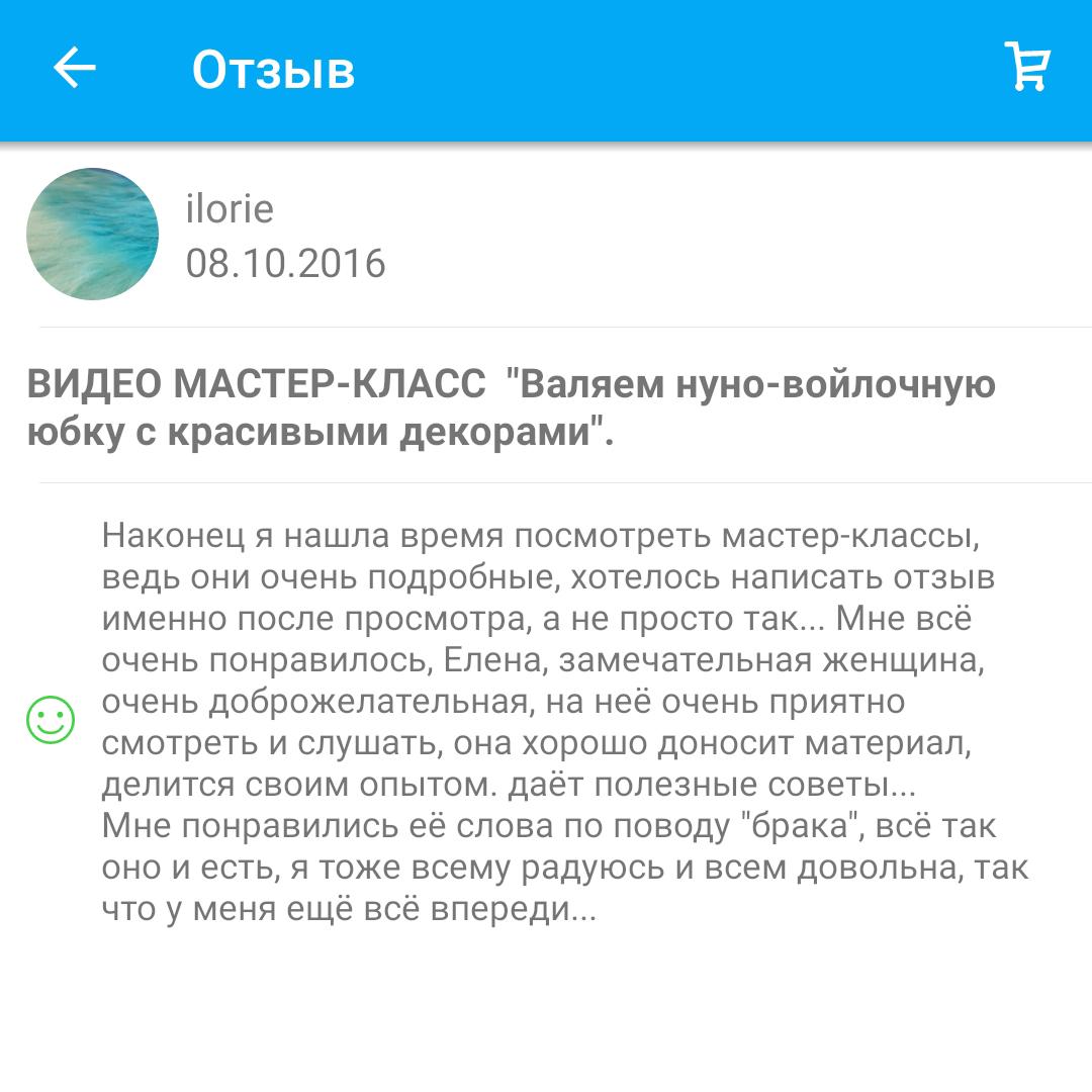 Screenshot_20200527-212440_Livemaster