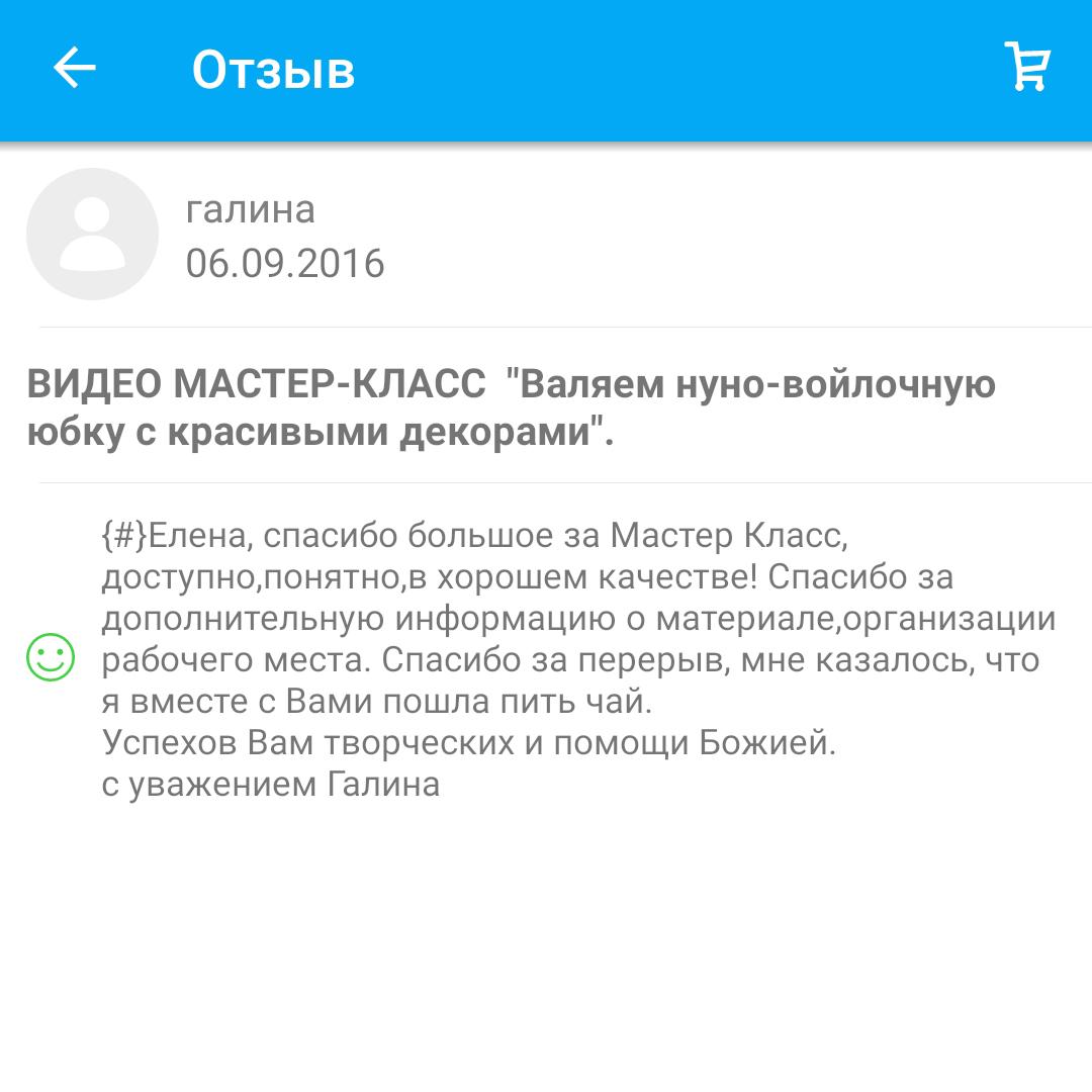 Screenshot_20200527-212554_Livemaster