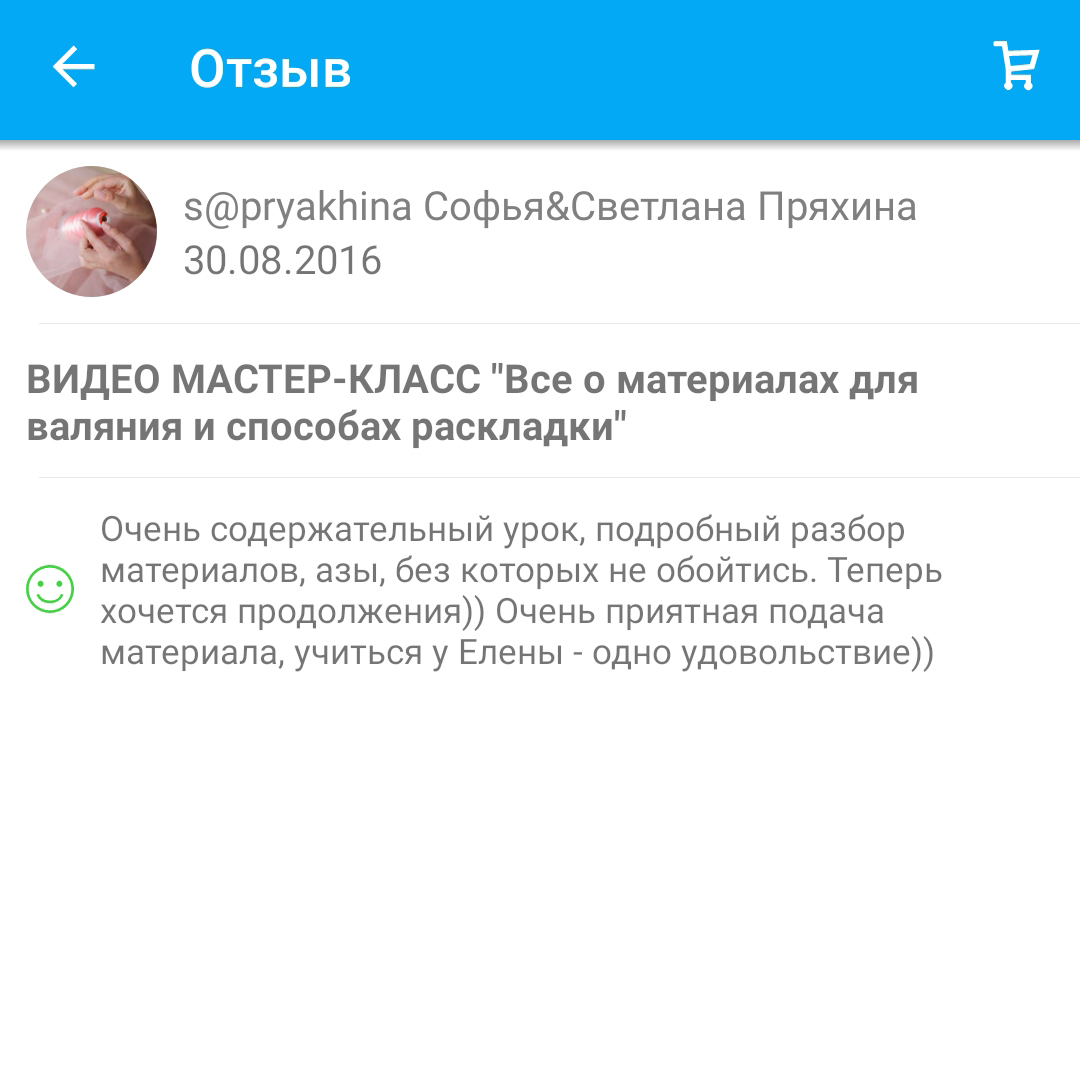 Screenshot_20200527-212640_Livemaster