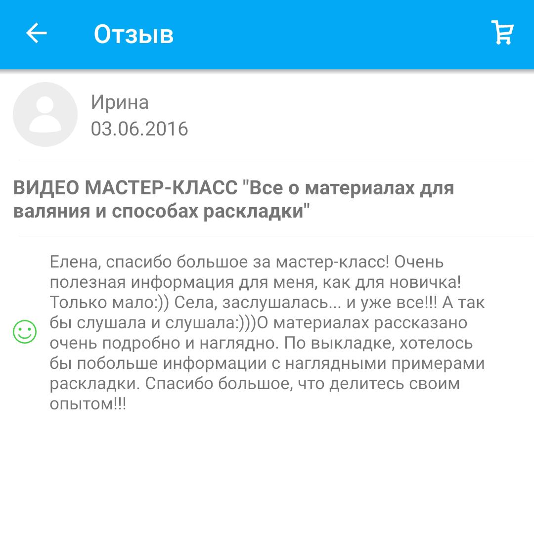 Screenshot_20200527-212730_Livemaster