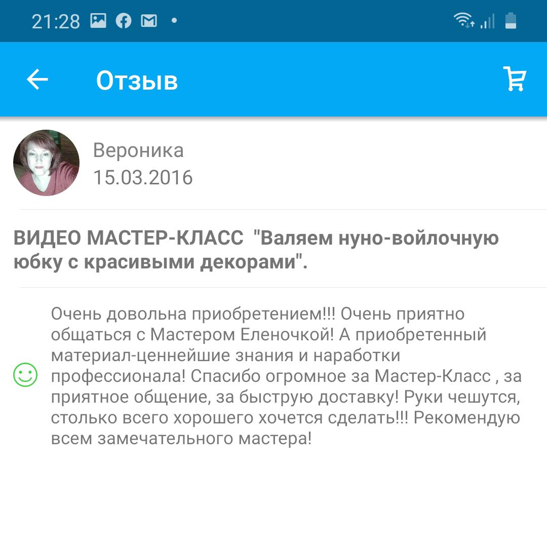 Screenshot_20200527-212810_Livemaster
