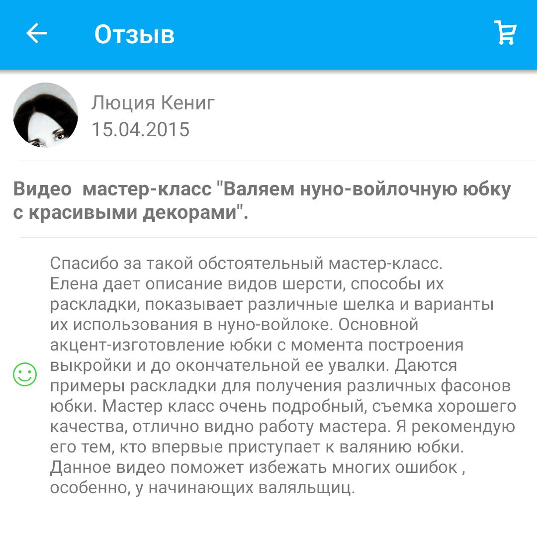 Screenshot_20200527-212906_Livemaster
