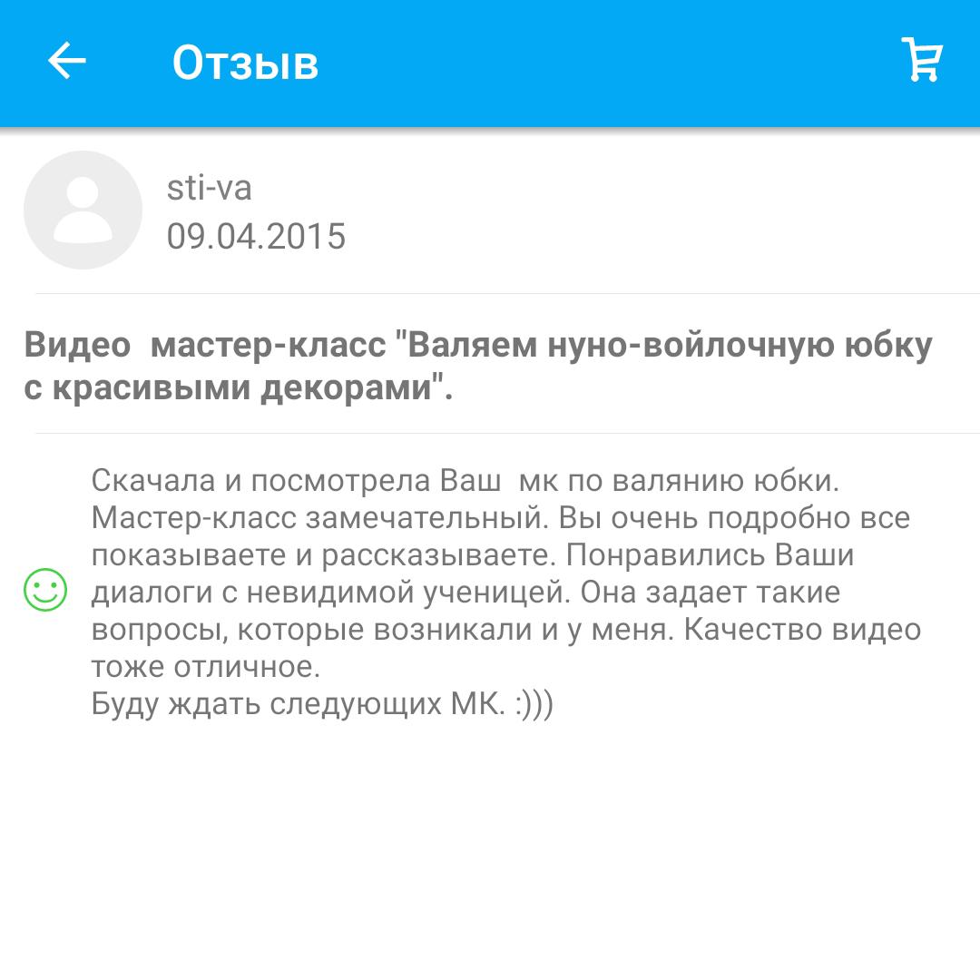Screenshot_20200527-212921_Livemaster
