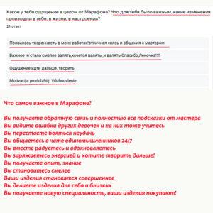 """ОНЛАЙН МАРАФОН с 5 по 19 ноября """"Валяние эффектных шапочек, варежек и бактуса"""""""